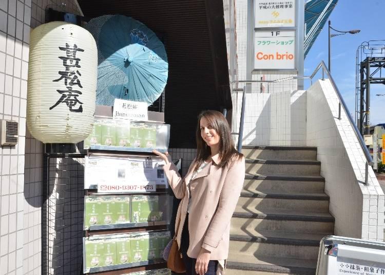 舞妓文化を気軽に楽しめる「甚松庵」に行ってきました