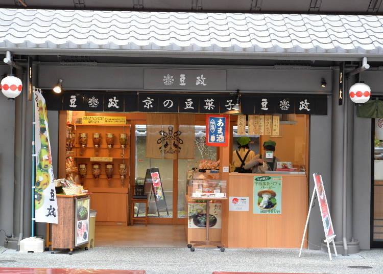 4. 可愛外包裝讓人感受到京都風情的豆果子店「豆政」