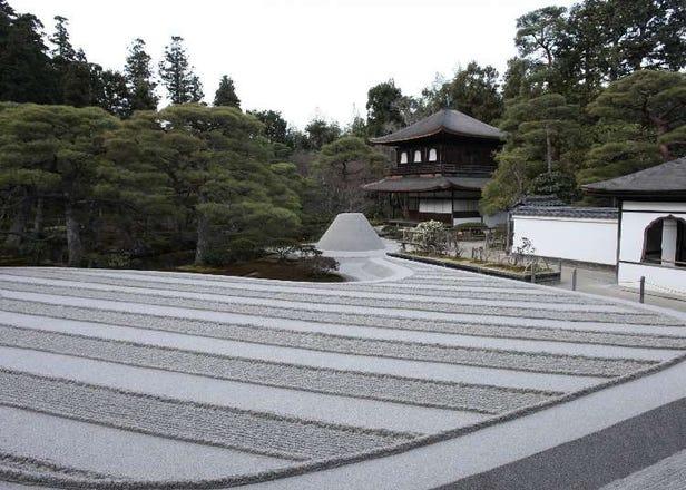 世界遺産・銀閣寺の歴史と見どころを徹底解読!