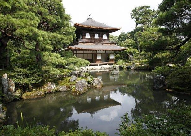 京都的世界遺產「銀閣寺」!歷史故事、庭園看點&周邊景點攻略