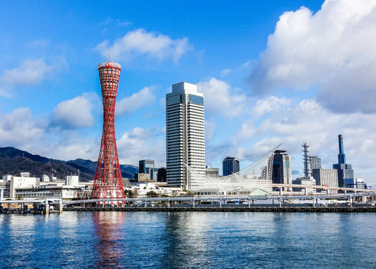 What are famous sightseeing spots around Hyogo?
