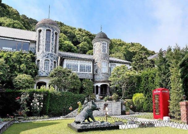 外觀為天然石造的美麗洋房「魚鱗之家」