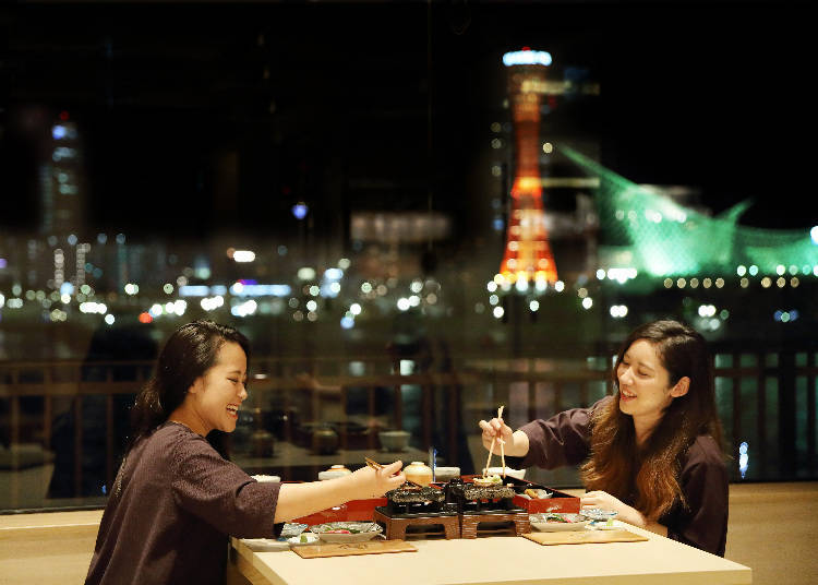 Enjoy a Distinctive Kobe View from the Restaurants and Guest Rooms