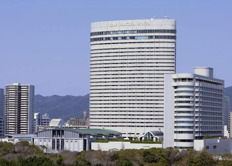 從高樓層飽覽港口和街景「神戶波多比亞飯店」