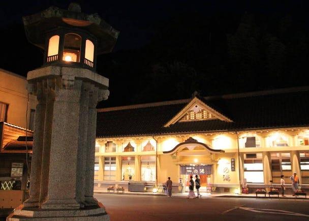 城崎温泉のシンボル的存在「一の湯」