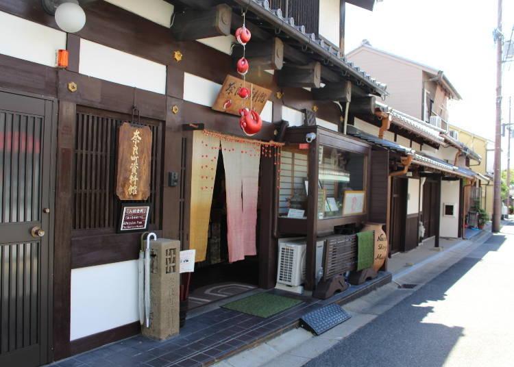 奈良是個什麼樣的地方?