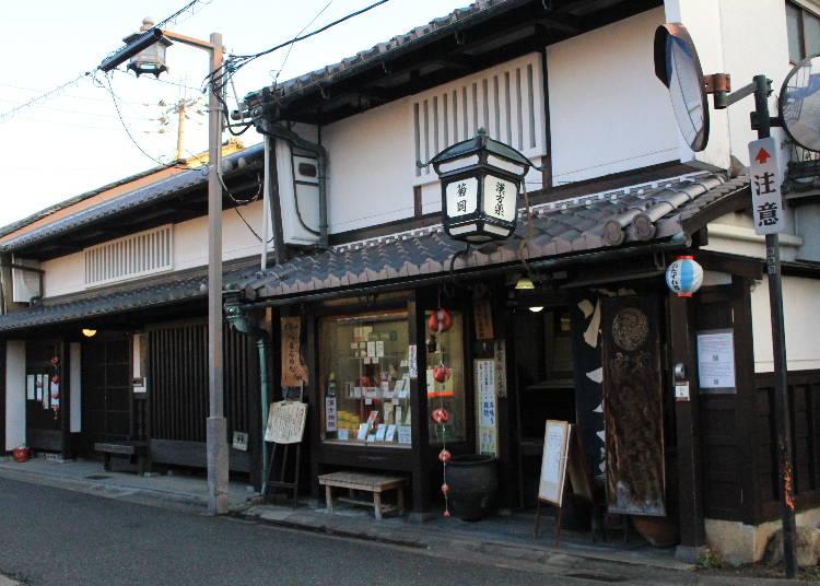 漫步在仍保留著町家建築、充滿情趣的奈良町