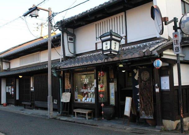 奈良自由行必去景點③漫步在仍保留著町家建築、充滿情趣的「奈良町」