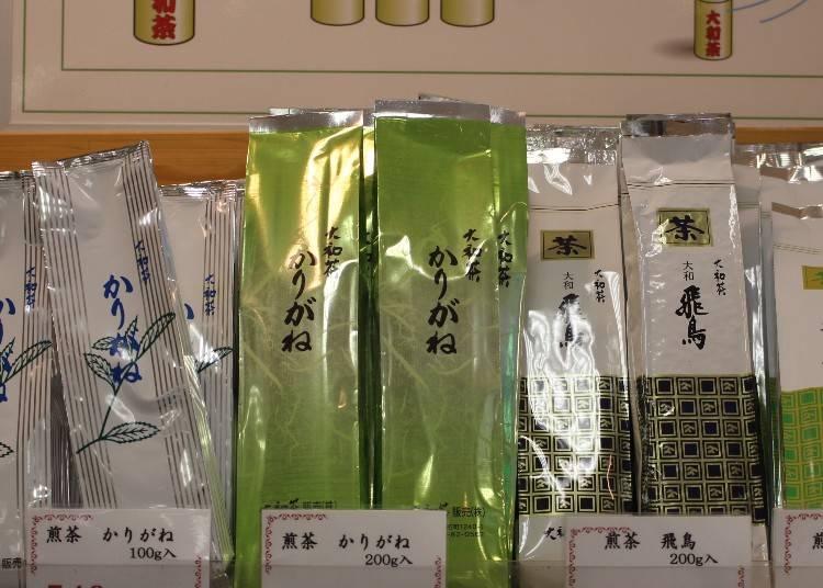 甘く柔らかな茶葉が特徴の「大和茶」