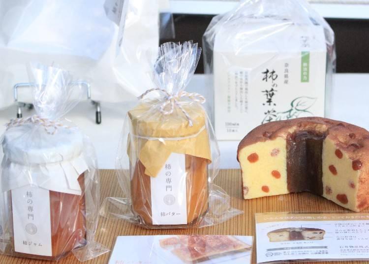 日本で有数の産地で生まれた「柿スイーツ」