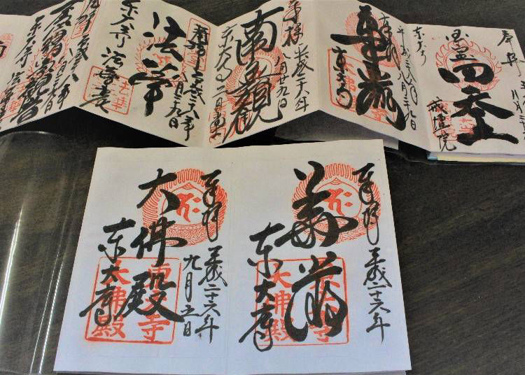 Todaiji Temple Goshuin: Don't Forget to Get a Temple Seal Stamp!