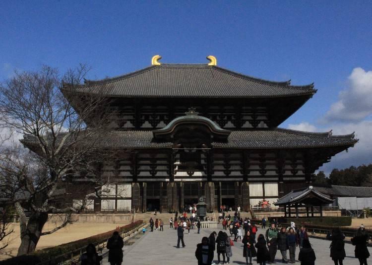 東大寺的由來是?