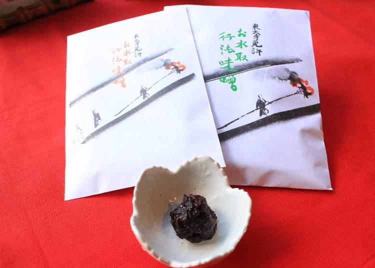 東大寺適合作伴手禮的獨家配飯味噌
