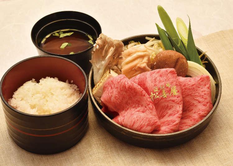 일본 와규 - 일본 3대 와규중 하나인 '오우미우시'의 현지인 맛집 베스트 3