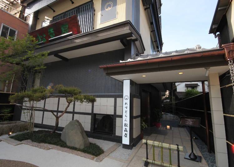 2. Restaurant Matsukiya: Enjoy beef aged at low temperatures