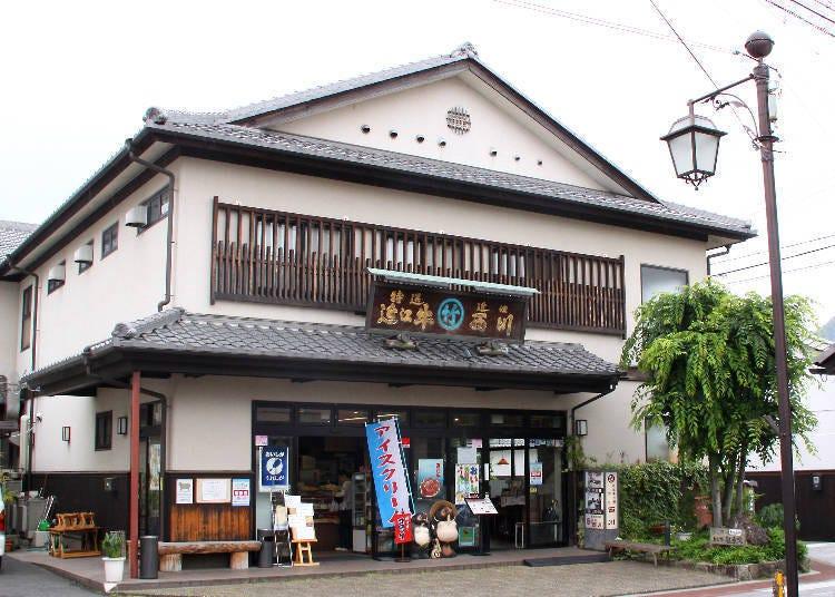 琵琶湖周邊近江牛餐廳③近江牛的伴手禮也買得到「丸竹近江牛 西川」
