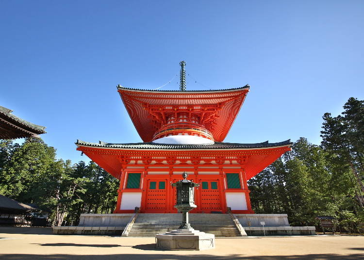 World heritage site Mount Takano and the sacred ground atop it