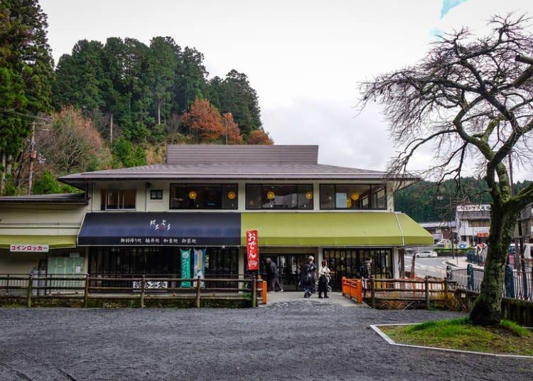 고야산의 기념품이라면 '나카노하시 회관'