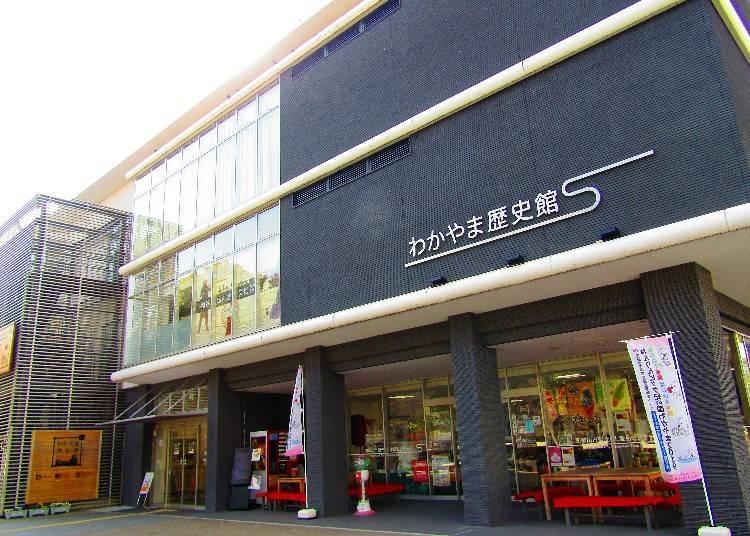 현내 선물이 줄줄이! '와카야마시 관광 선물센터'