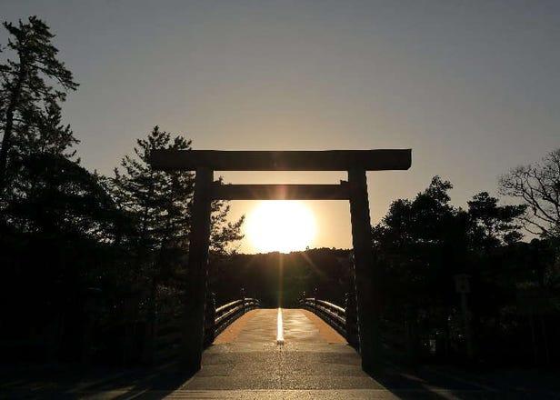 はじめての三重。日本を感じる、見どころはやわかり