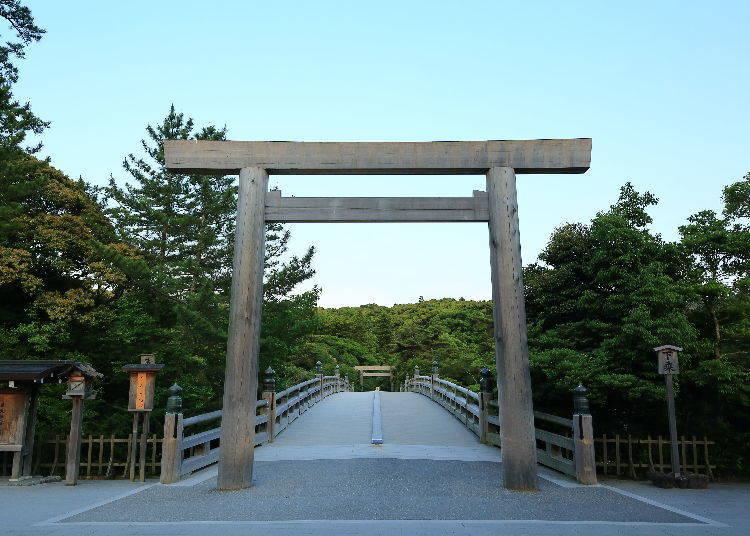 """1. """"Ise Grand Shrine"""" - Home of the Japanese Spirit"""