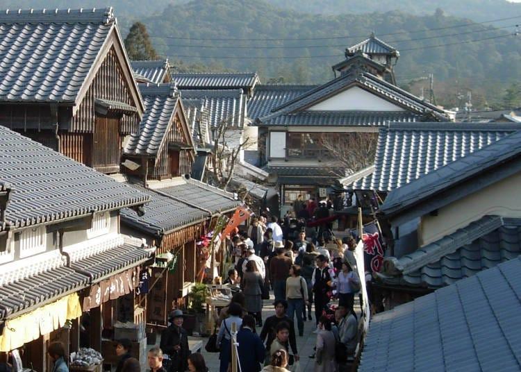 "1. After Visiting Ise Grand Shrine, Head Over to ""Okage Yokocho"""