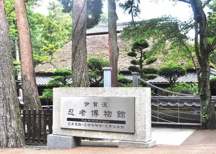 日本三重自由行必去景點②想了解忍者,就到「伊賀流忍者博物館」