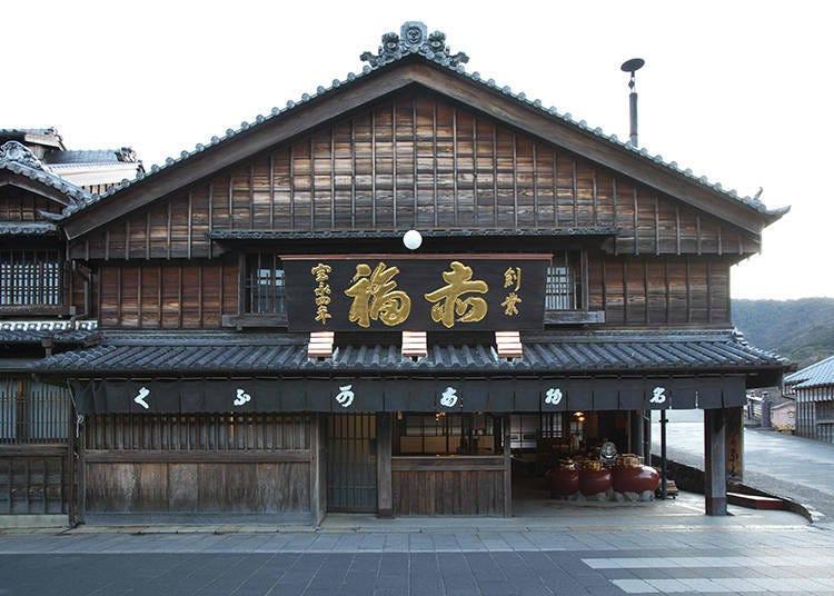 2. Akafuku Hon-ten: Ise restaurant reprieve for the traveling body and soul