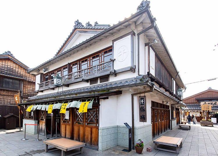 4. Butasute: Food-on-the-go since 1909