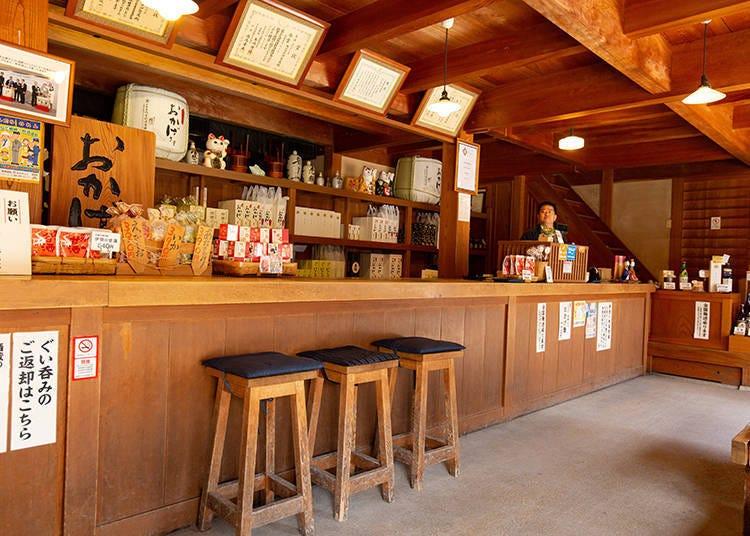僅能在此喝到的日本酒「伊勢萬 內宮前酒造場」