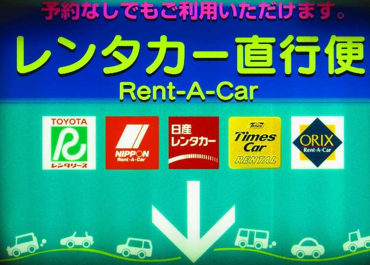 Kansai International Airport - 5 Rental Car Shops on the