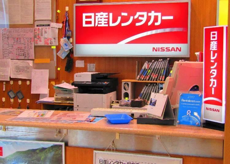 닛산 렌트카(日産レンタカー) 간사이 공항점