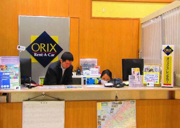 Orix租車日本 關西機場店