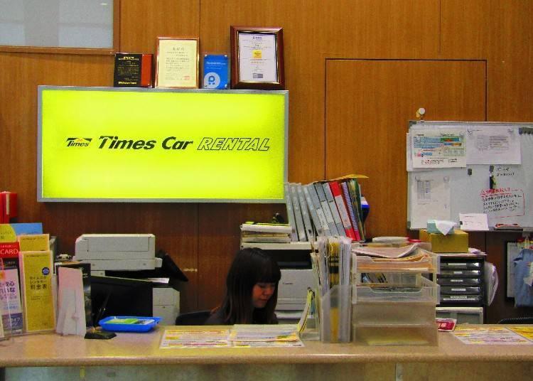 Times Car RENTAL 關西機場店