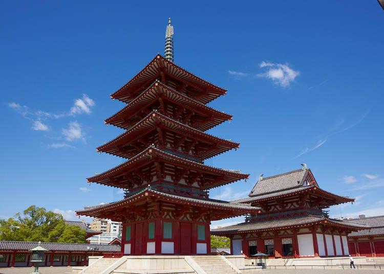 1. Shitennoji Temple in Osaka: Japan's oldest temple, founded by Prince Taishi Shotoku