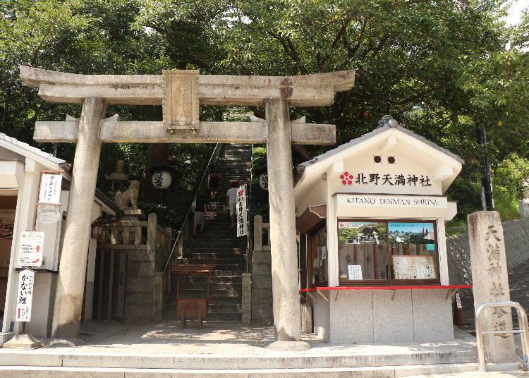 5. Kitano Tenman Shrine in Kobe: Towering in the Sky