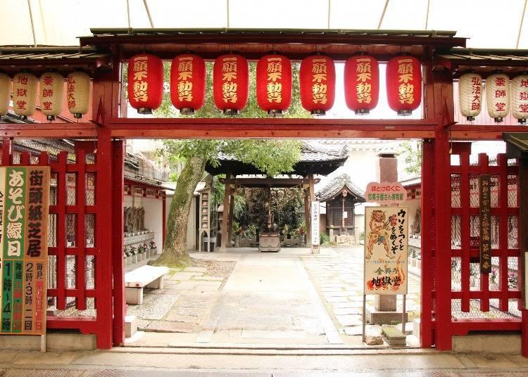 大阪:守護平野町的古老寺院「全興寺」