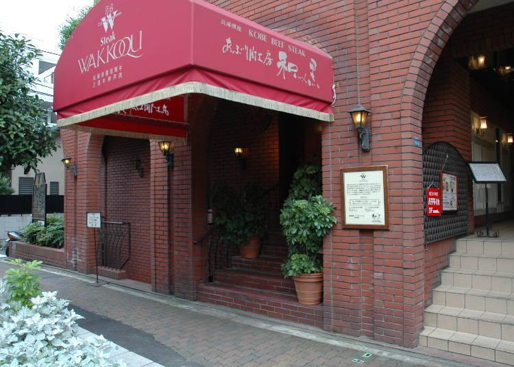 "To Try Kobe Beef, We Recommend ""Aburi Meat Factory Wakkoqu Kitanozaka"""