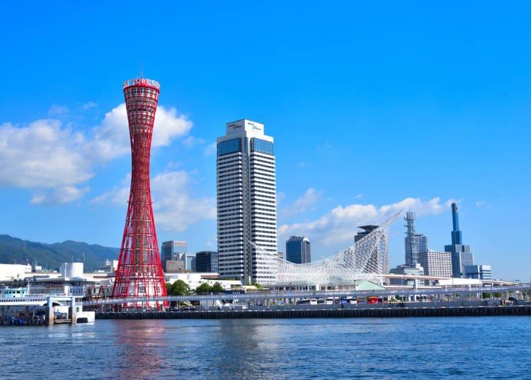 Getting from Kobe to Osaka
