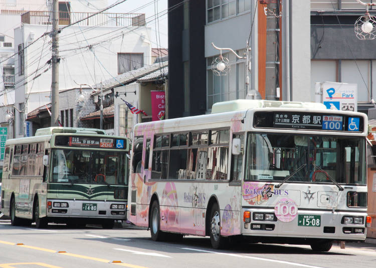 Transportation Tips - Kyoto
