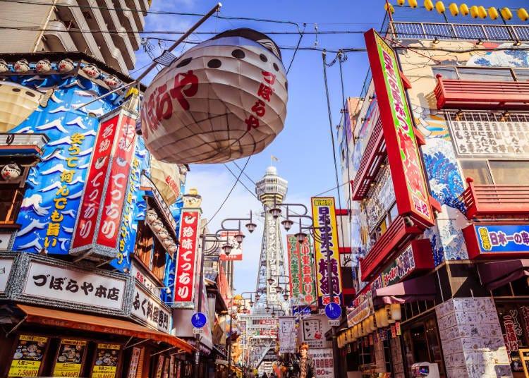 오사카 - 교토 간의 교통은?