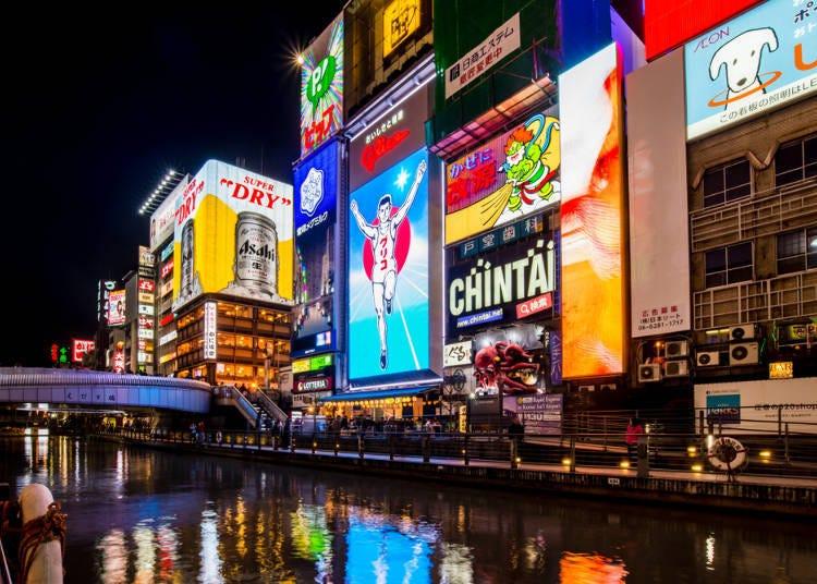 其实大阪、京都、神户出乎意料地近!教你前往各个地区的方法