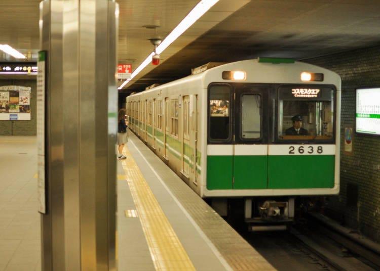 交通方面的重點:大阪篇
