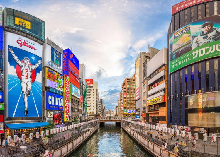【大阪・京都の言語】知っておくと便利な関西独特の言葉18選