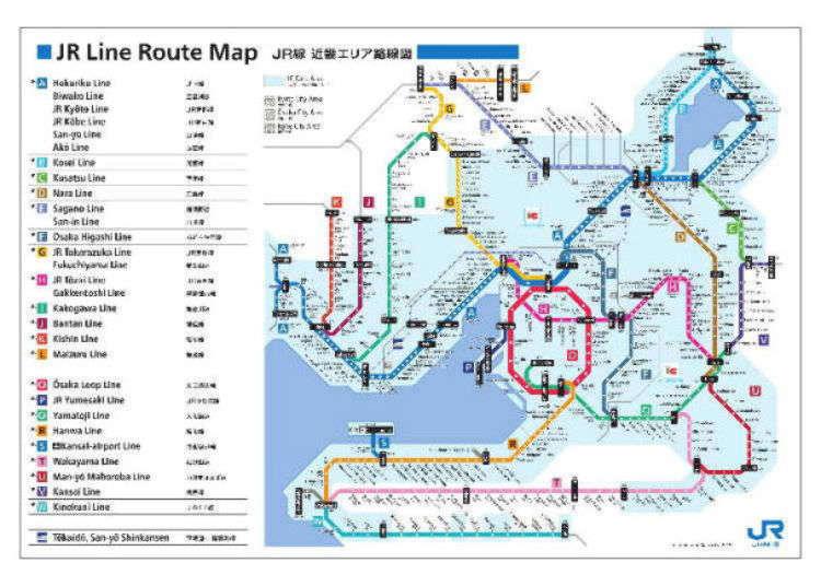 大阪路線図まとめ - LIVE JAPAN (日本の旅行・観光・体験ガイド)