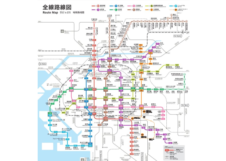 Osaka Metro Map: 8 Lines and Main Osaka Points of Interest