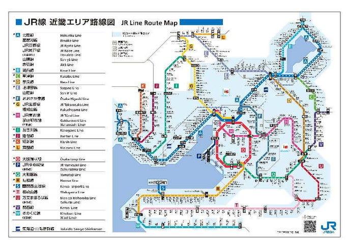 図 大阪 地下鉄 路線