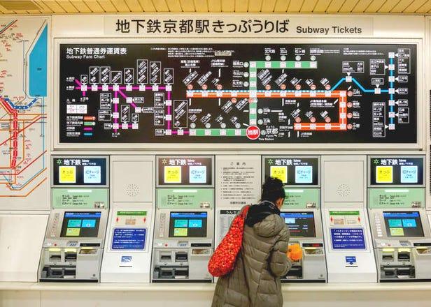 【京都自由行必看】搭车不必怕!京都电车路线图总整理