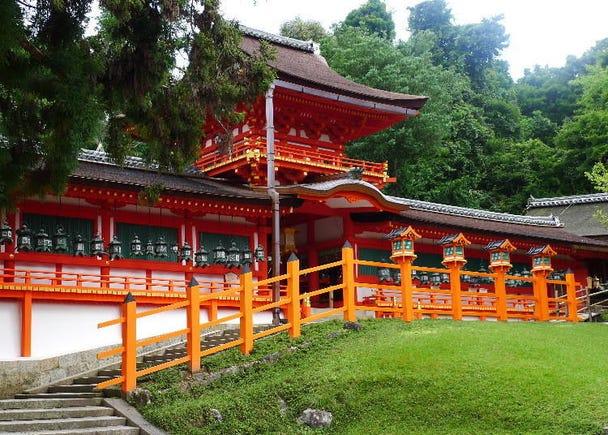 """""""Kasuga Taisha"""", Established to Protect the Heian-kyo Capital"""
