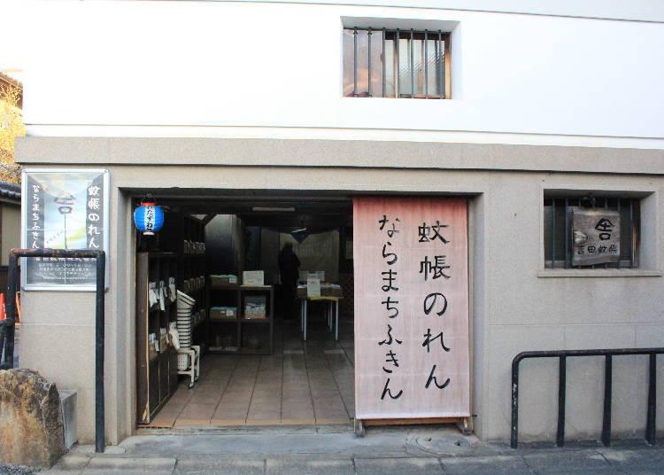 3. Yoshida Kaya: Hand towels using Nara-made mosquito net cloth